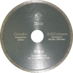 DIAM Ceramics 000197 алмазный круг для керамики 125x1,6x5,0x22,23 Diam По керамике Алмазные диски